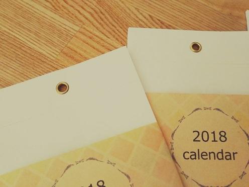 2018カレンダー③