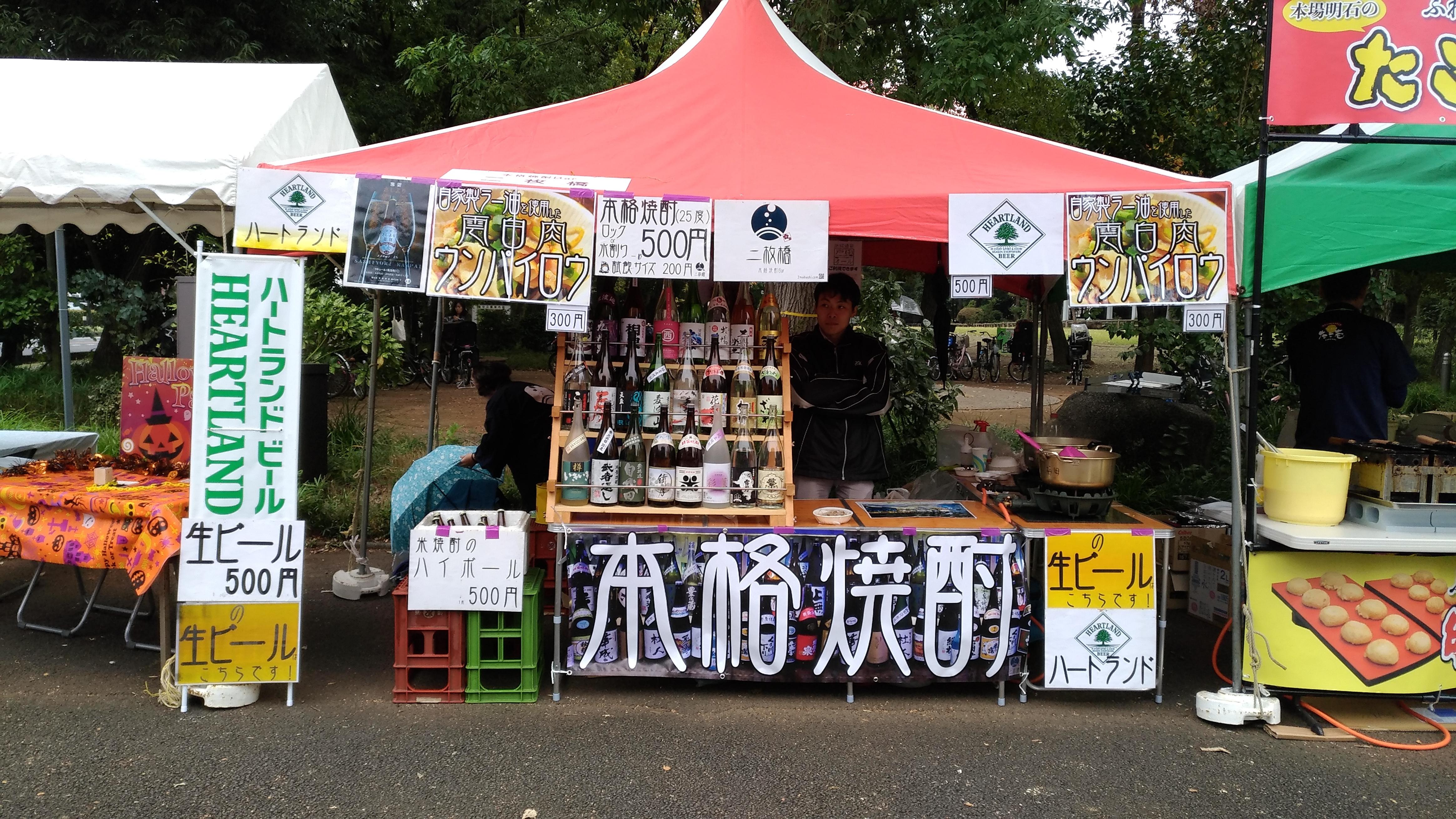 shoukousai2017.jpg