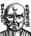 3世親菩薩興福寺北円堂 (1)