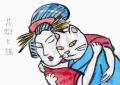 4日本髪青 (1)