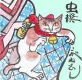 5浮世絵虫選 (2)