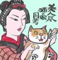 浮世絵国芳 (2)
