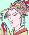 歌麿浮世絵歌撰恋の部 (3)