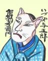 与話情浮名横櫛a (1)