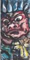 波夷羅(はいら)大将像板彫十二神将立像興福寺