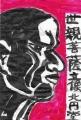 2世親菩薩興福寺北円堂 (2)