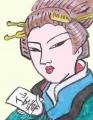 磨萬浮世絵 (2)