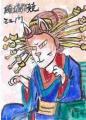 江戸傾城猫競い衣紋(4)