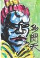3東大寺戒壇堂四天王 (1)