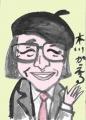 1木川カエル (5)