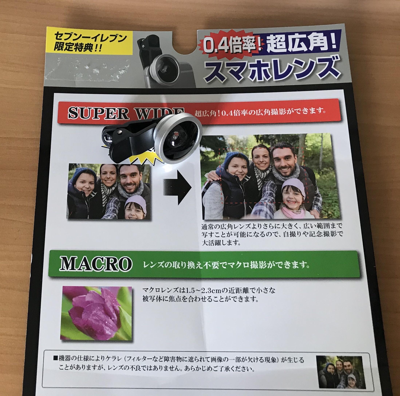 fc2blog_20171007171226b1d.jpg
