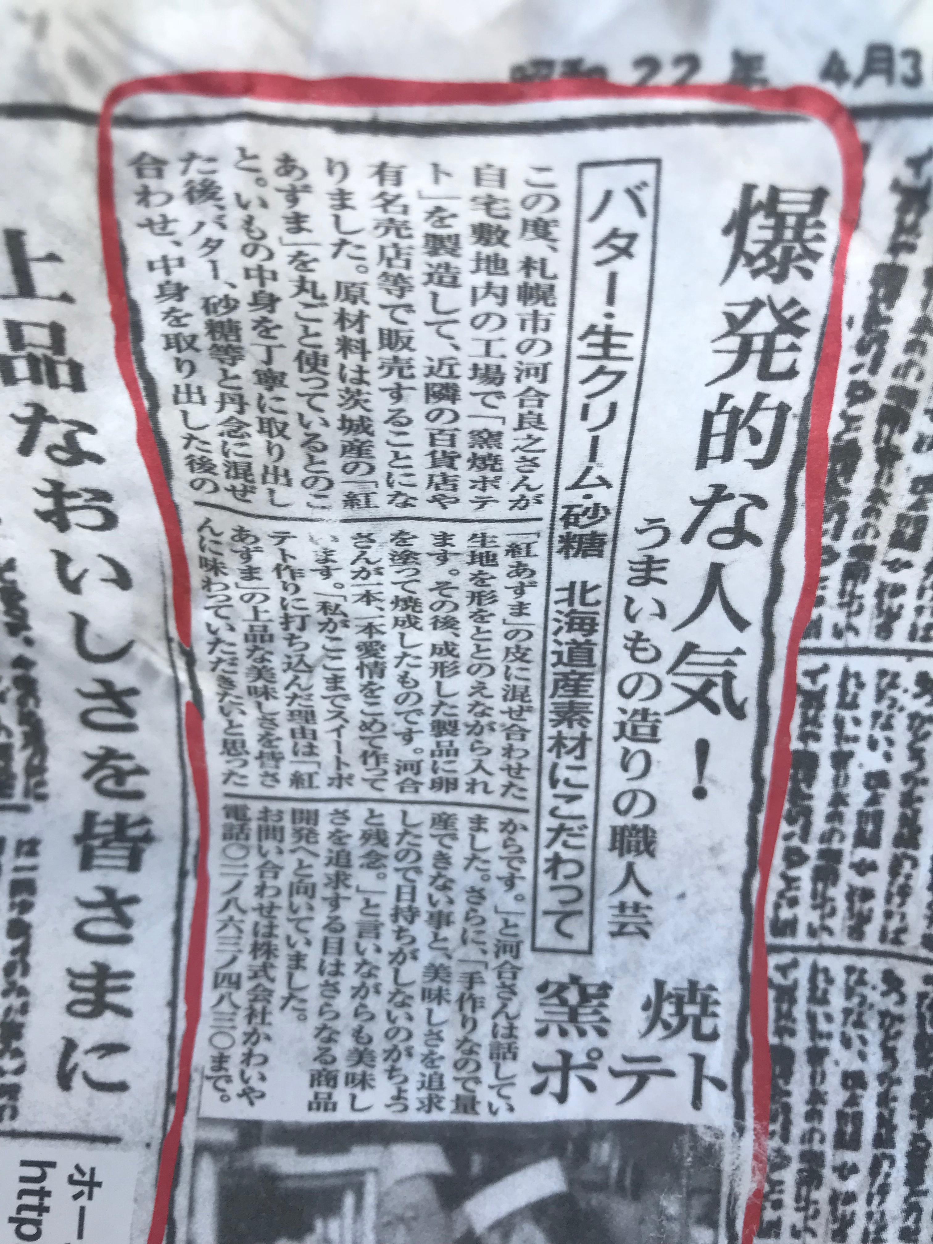 fc2blog_20171026180036f63.jpg