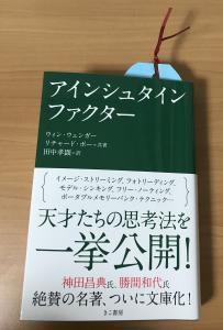 fc2blog_20171223170334119.jpg
