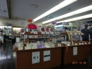 DSC09893鎌倉霊園売店