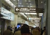 DSC00535東京駅地下街人の波