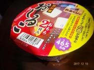 DSC00731参加賞