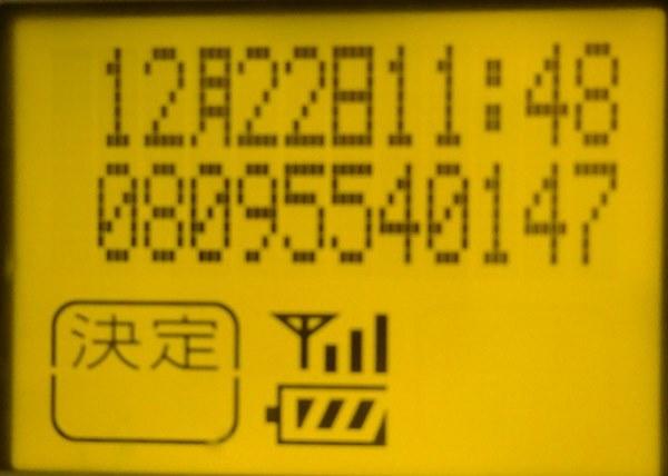 DSC00771オレオレ詐欺電話番号