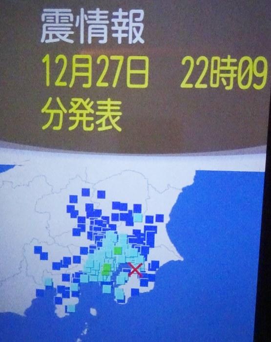 DSC00851地震