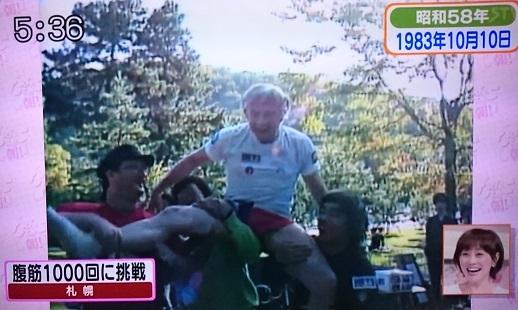 20141014空ごき5