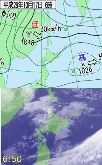 2017101706天気図