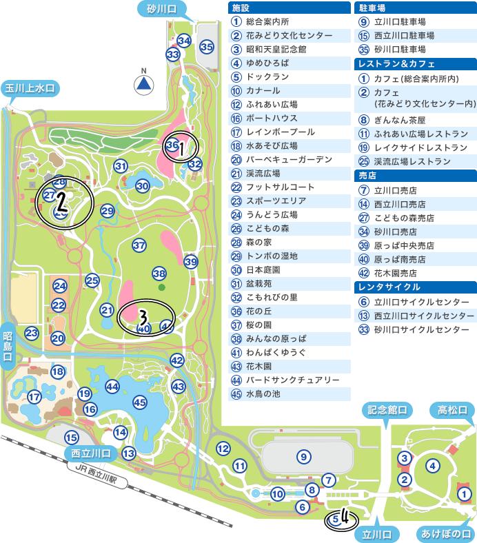 facility_map昭和記念公園園内マップ