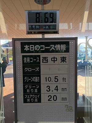 2017102820383593b.jpg