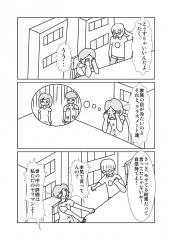 ○×表示24