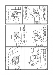 ○×表示25