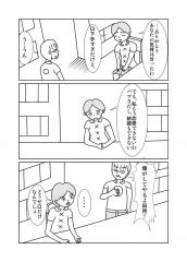 ○×表示26