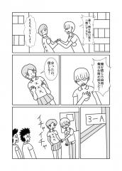 ○×表示27