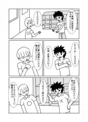 ○×表示28