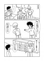 ○×表示29