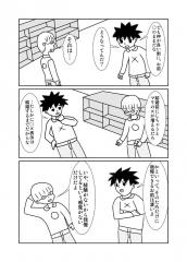 ○×表示30
