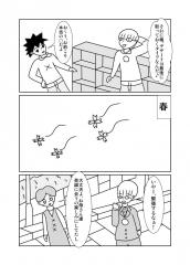 ○×表示31
