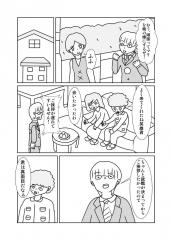 ○×表示32