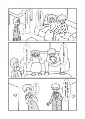 ○×表示33