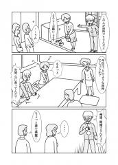 ○×表示34