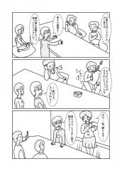 ○×表示35