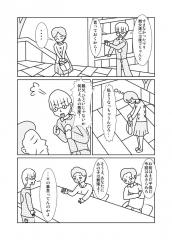 ○×表示36