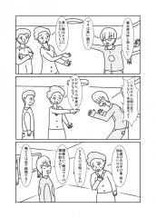 ○×表示37