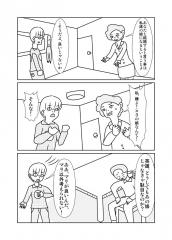 ○×表示38