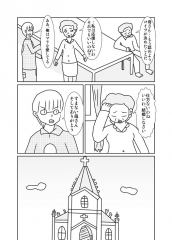 ○×表示39