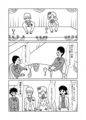 ○×表示40