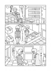 ○×表示41