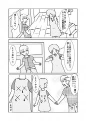 ○×表示42