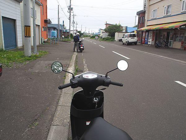 天売島の集落