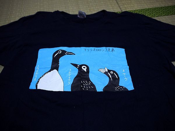 オロロン三兄弟Tシャツ
