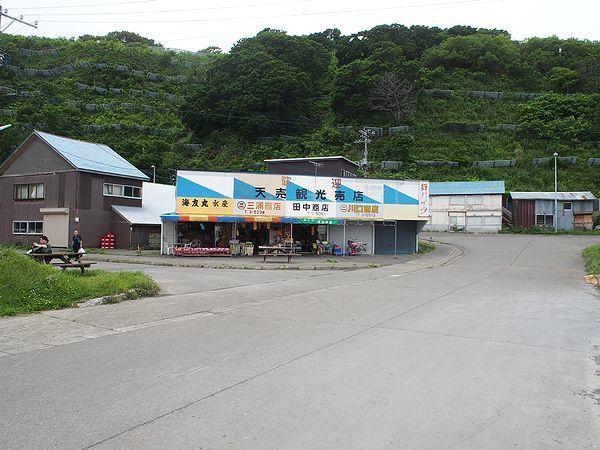 天売港の土産屋