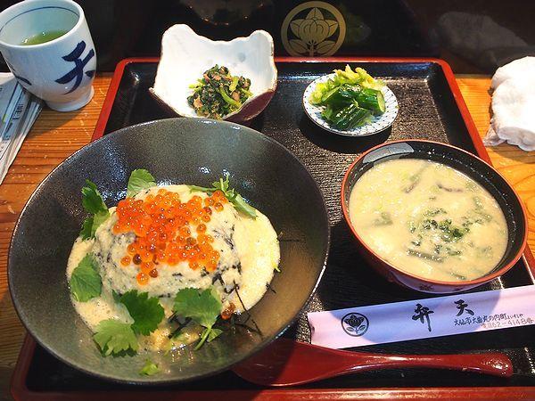 大曲納豆汁定食