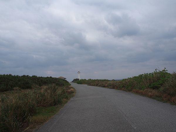 突端への道